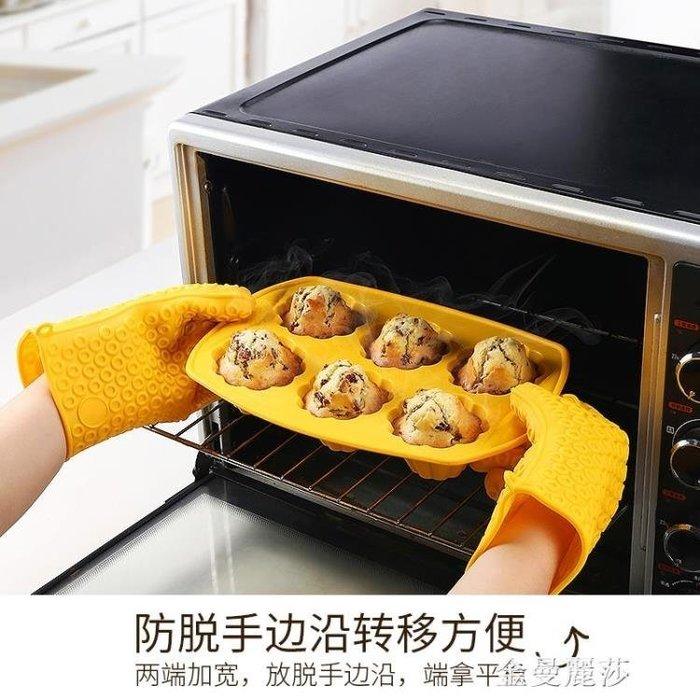 6連孔馬芬硅膠蛋糕模具烘焙耐高溫不粘點心布丁模具家用SUN