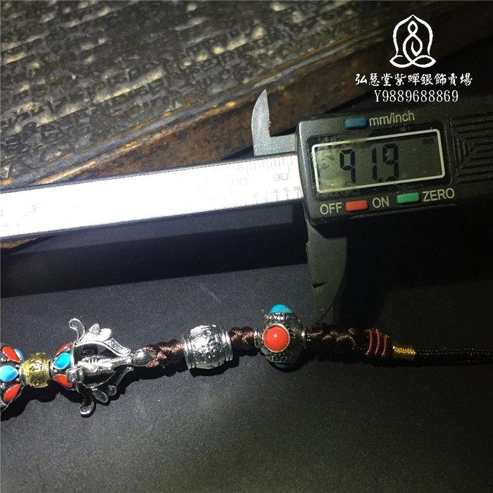 【弘慧堂】西藏民族風金剛杵鈴鐺配飾 包包掛件保平安吊墜六字真言 吉祥節(鋅銅合金材質)