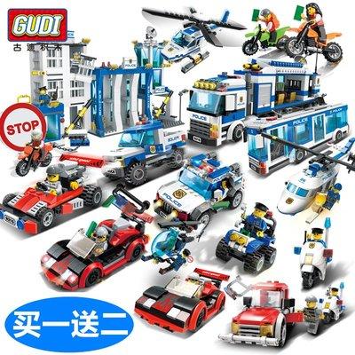 卡勒迪娛樂 古迪積木匹配樂高兒童益智拼裝城市系列警察局飛機玩具男孩子警車