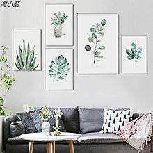 北歐風格現代簡約小清新綠植裝飾畫芯客廳沙發背景牆掛畫(5款可選)