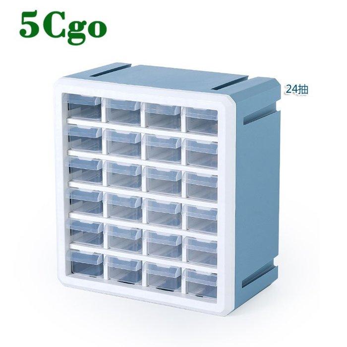 5Cgo【批發】樂高收納盒多格零件盒 元件盒工具玩具箱 多層lego積木分類整理箱 590684245945