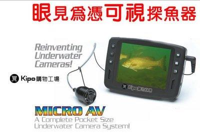KIPO-水底攝影機/攝影探魚器線長/15/20米-拉力10公斤 OMB013191A
