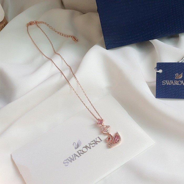 Chris精品代購 施華洛世奇 SWAROVSKI 項鍊 純銀項鍊 水晶項鍊 吊墜 飾品 首飾 附盒提袋 玫瑰金吊墬天鵝