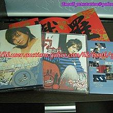 羅志祥 SHOW TIME 慶功版 CD + DVD