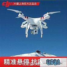 DJI大疆精靈3SE Phantom3se Standard4K專業遙控航拍器高清無人機【潮尚優品】