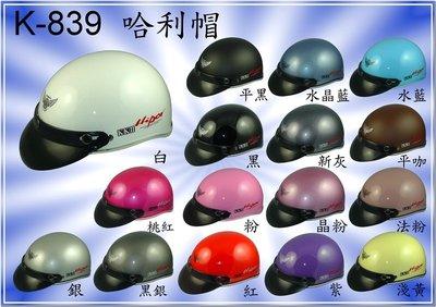 ◎【全國】KK 華泰 K839 素色 ...