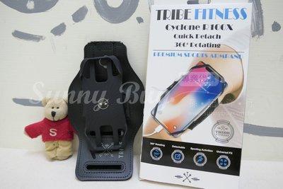 【Sunny Buy】◎現貨◎ 健身運動專用矽膠手機架 iphone 三星 彈性可拆卸旋轉 適用各廠牌手機