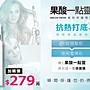 【DT髮品】TANNA 坦娜離子膏 受損髮質 離子燙專用(1+2劑/組) 燙直髮 輕鬆自家DIY【0212005】