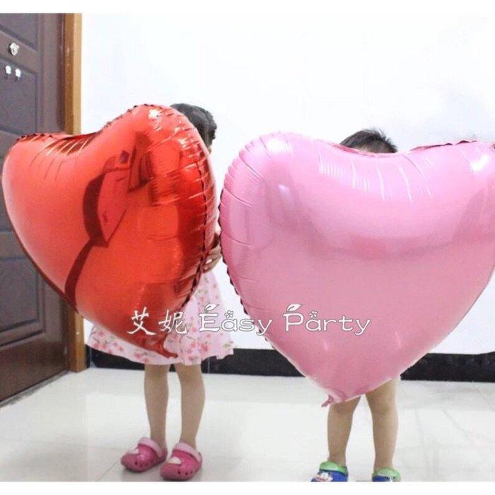 ◎艾妮 EasyParty ◎ 現貨【30寸超大愛心氣球】生日派對 結婚派對 婚禮拍攝 婚紗照 情人節 告白氣球 愛心