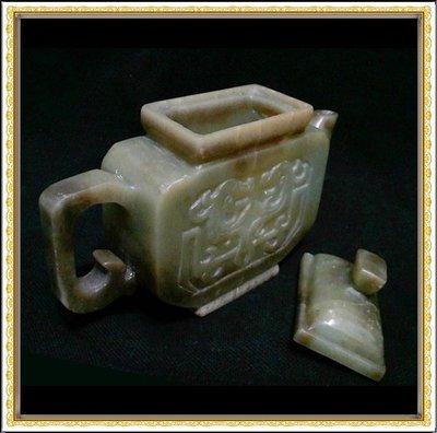 【底價$5000】【牟根古董 MGT-002】 和闐 青白玉大雕件-----雙龍會玉壺