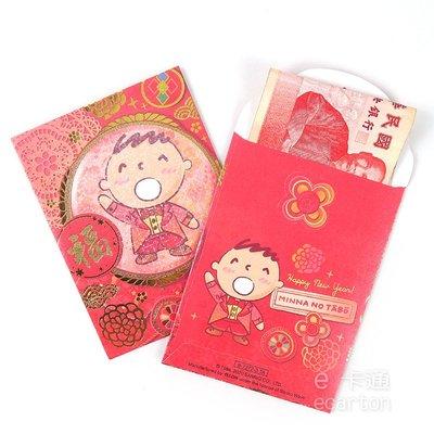 三麗鷗 大寶 紅包袋 文具 tabo 結婚紅包 可愛 卡通 燙金印刷 正版 sanrio 創意紅包 交換禮物 貨出去