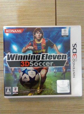 3DS 任天堂 Nintendo 世界足球競賽 3D 勝利足球 winning eleven 日文版
