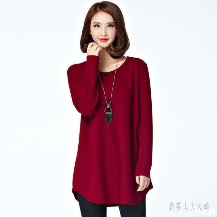 喔⌒Dear  長袖T恤衫秋季潮新款外穿寬松中大尺碼百搭媽媽小衫中年人女裝上衣 YUS002