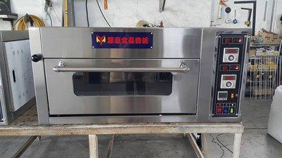 【原豪食品機械】『新型第三代』 商用烤箱/桌上型烤箱/一門一盤專業烘培電烤箱 (搭配特製蒸氣+火成岩石板)