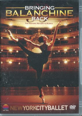 【嘟嘟音樂坊】巴蘭欽舞藝重現俄國 BRINGING BALANCHINE BACK  DVD  (全新未拆封)