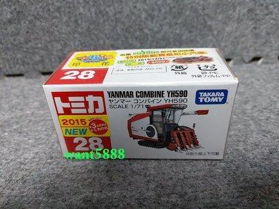 日本 多美小汽車 TOMICA 28 YANMAR COMBINE YH590 農機車