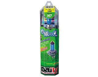 【Max魔力生活家】 Daily 白銀之光 9004 5200K 車用燈泡 (特價中~可超取)出清特賣$99