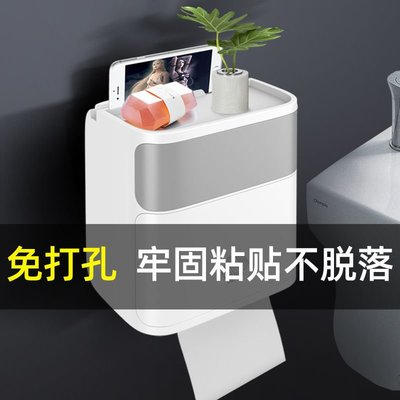 衛生間紙巾盒廁紙置物架廁所創意免打孔收納防水衛生紙~特價~驚喜