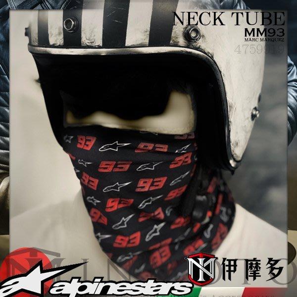 伊摩多※MM93 限量聯名款 義大利ALPINESTARS NECK TUBE多功能頸巾 黑色魔術頭巾 臉巾 騎車 防風