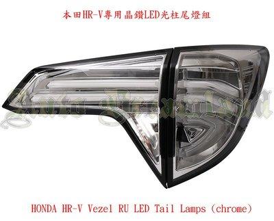Honda 本田 HRV HR-V R...
