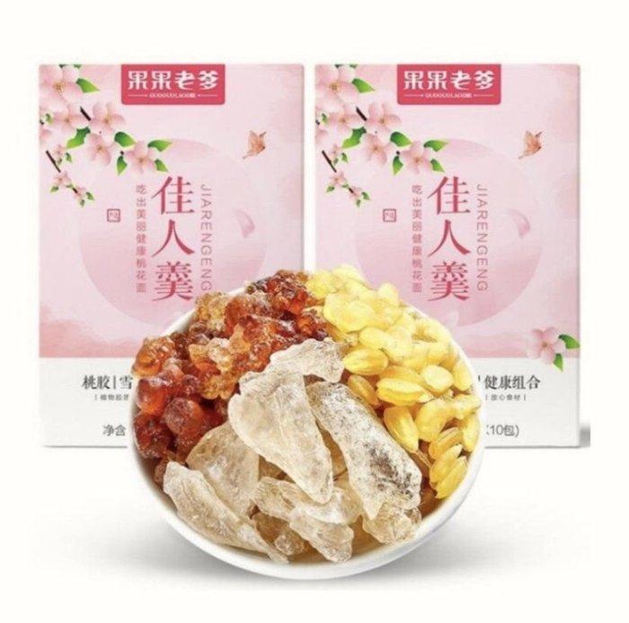 ❤超推薦❤正品佳人羹 150g桃膠雪燕 皂角米組合裝獨立小包裝