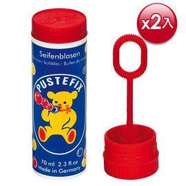 【魔法世界】德國 Pustefix 經典款魔力泡泡瓶 70ml(2入裝)【不逆流吹嘴設計不誤食】