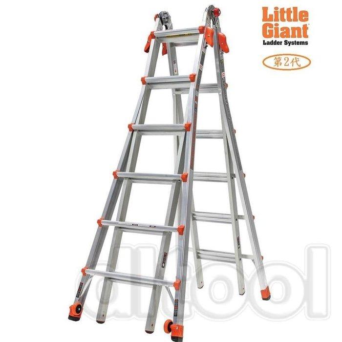 =達利商城=美國 小巨人( 第2代 ) 萬用梯 M26 工作梯 鋁梯 A字梯 拉梯 五用梯子 梯子 數量不多、請先行詢問