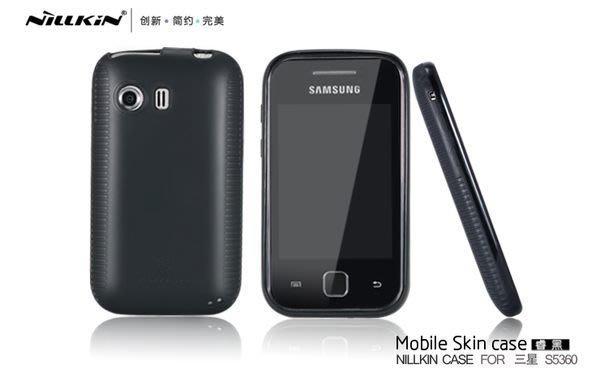 日光通訊@NILLKIN原廠 Samsung Galaxy Y i509 S5360 超級磨砂手機殼 保護殼 磨砂背蓋軟殼~贈保護貼