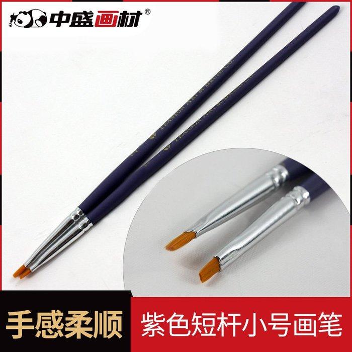 奇奇店-愛涂圖 平峰尼龍毛短桿水彩筆涂鴉筆數字油畫筆丙烯筆水粉筆810