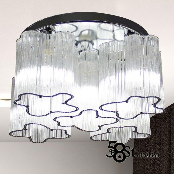 【58街】「 Glass clouds 玻璃管 雲朵 吸頂燈」複刻版。GZ-199