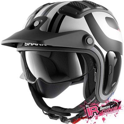♚賽車手的試衣間♚ Shark® X-Drak 2 Thrust R BM/W Jet 消光 多功能 安全帽