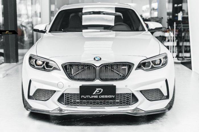【政銓企業有限公司】BMW F87 M2C competition 專用 FD 高品質 卡夢 前下巴 現貨供應 免費安裝