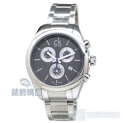 【錶飾精品】CK手表/Calvin Klein K0K28107 三眼碼錶計時灰黑面鋼帶女錶 全新原廠正品