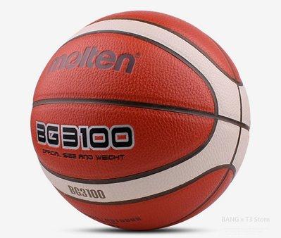 改版GT7X 籃球 Molten 街頭好打 7號球 室內外用球 籃球 專盃 FIBA 指定品牌【R62】