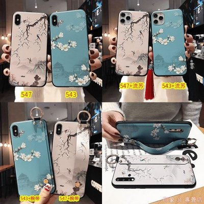 VIVO Y71 Y81 Y83 Y75 Y79 Y73 V7 Plus X23手機保護殼浮雕花軟套防指紋超薄手機後蓋【快速出貨】