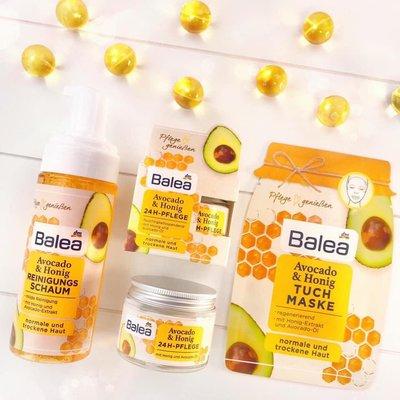 德國 Balea 蜂蜜酪梨面膜25ml