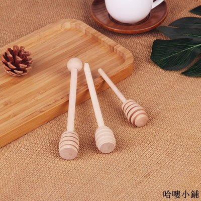 收納 特價小物 原木實木蜂蜜棒攪拌棒木質無漆無蠟取蜂蜜用果醬棒烘培攪拌工具單筆訂購滿200出貨唷