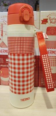 9/30前 THERMOS 膳魔師 304不鏽鋼真空保溫瓶0.55L JNT-550 紅格紋girl's mug