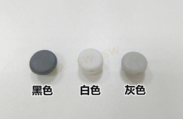 HB005 2.5分孔塞 上圓 10 mm 平頭孔塞 門孔塞 窗孔塞 防塵塞 孔塞頭 防塵蓋 修飾門窗鑽孔洞 防塵套