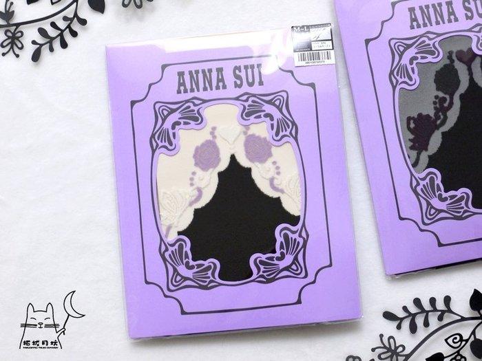 【拓拔月坊】ANNA SUI 褲襪 玫瑰蝴蝶 靴型假膝上 日本製~現貨!