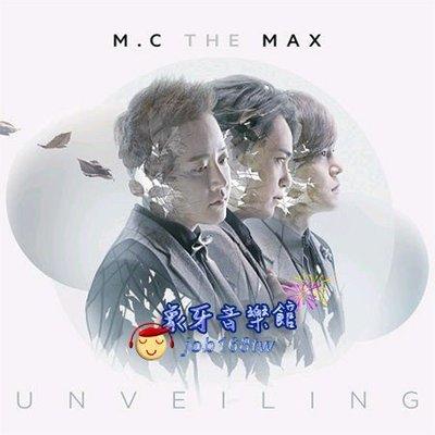 【象牙音樂】韓國人氣團體--  M.C THE MAX Vol. 7 - Unveiling (2CD)