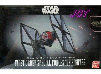 JCT 星際大戰 1/72 STAR WARS 第一軍團 特種部隊 鈦戰機星際大戰 032199