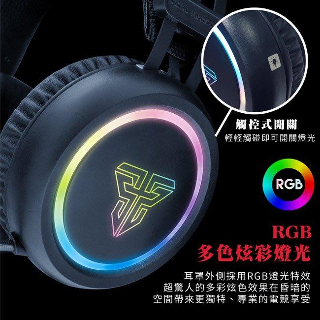 ─ 立聲音響 ─ 加贈木製耳機架 FANTECH HG15 7.1 聲道 電競耳機  門市可試聽  (^_^♪)~