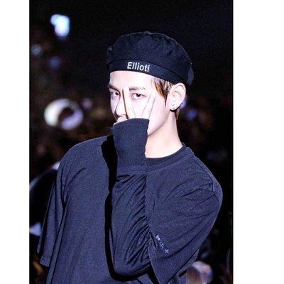 【PD帽饰】防彈少年團V 金泰亨 馬尼拉演唱會 蓓蕾帽子 潮流 ellioti 八角帽