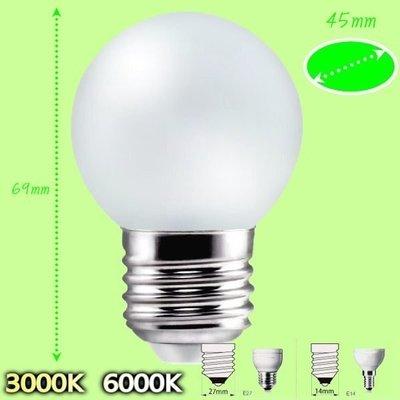 5Cgo【權宇】LED E27 3W球形燈泡220V 另3.5W 5W 7W 8W 10W 11W 12W 13W 含稅