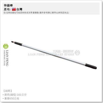 【工具屋】4米 伸縮棒 鋁合金伸縮桿 ...