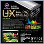 台北►►多彩水族◄◄《UX系列 水草專用燈 ...