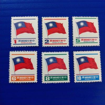 【大三元】臺灣郵票-常101普247一版國旗67年-新票6全1套-原膠近上品~(3套可挑-352)