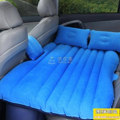 車載空氣床 車震床汽車後排車中床充氣墊...