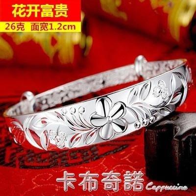 老鳳祥和銀手鐲S999純銀女簡約送媽媽千足白銀鐲子三八節禮物